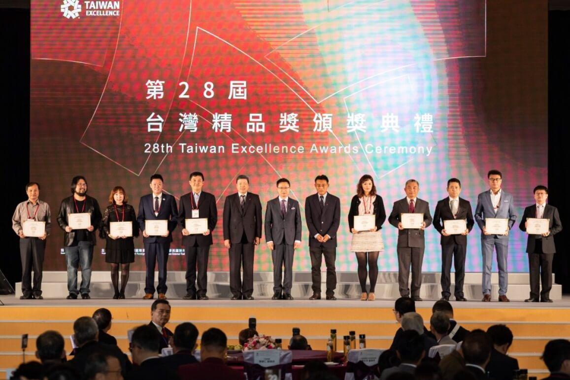 iDrip榮獲第28屆台灣精品獎