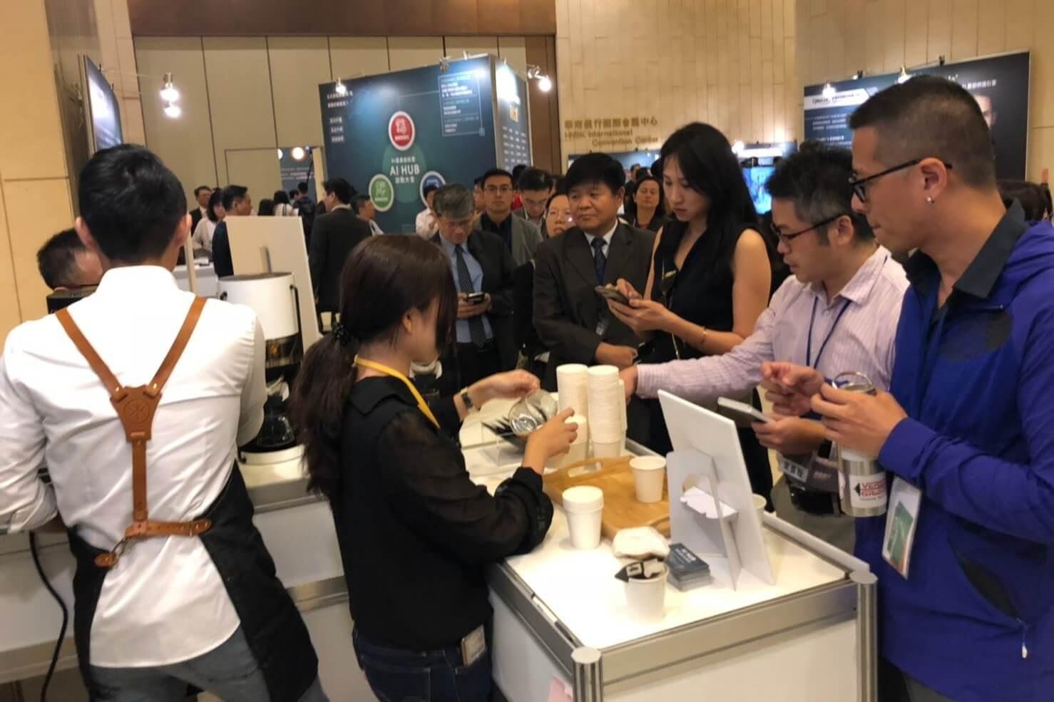 AI產業啟航暨AI Hub啟動大會